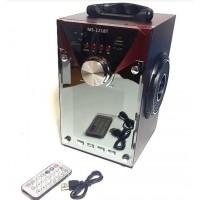 """Nešiojama garso kolonėlė  """"Mobile Multimedia Speaker  MS-122BT"""""""""""