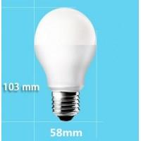 Led lemputė su judesio davikliu E27/7w-550lm/SMD3528